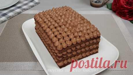 Шоколадный торт без муки и сахара. Бесподобный торт за час | Вкусно Просто Быстро | Яндекс Дзен