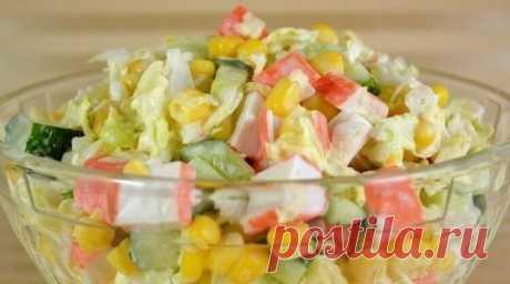 ТОП самых лучших салатов на день рождения 1. Салат «Цезарь» Ингредиенты: -1 ½ чашки оливкового масла -3 зубчика чеснока...