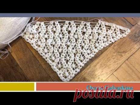 Узор для шали крючком.pattern for shawls