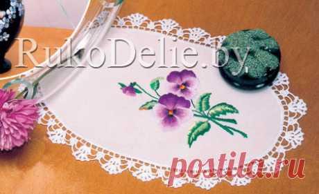 Овальная салфетка с анютиными глазками, вышитыми гладью :: Салфетки :: Вышивка гладью/Napkins with a satin stitch embroidery :: RukoDelie.by