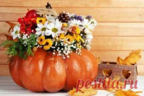 Осенний урожай: как из тыквы сделать вазу Украшаем свой дом с помощью тыквы