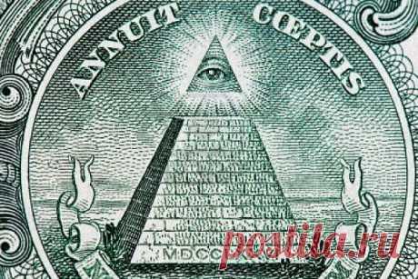 """Масонский амулет богатства Символ """"Всевидящее око"""" относится к древнейшим знакам. В том или ином виде он использовался в религиях множества народов.  Глаз в треугольнике, изображенный на различных предметах для священных обрядов, археологи до сих пор находят в разных уголках планеты.  Масоны свято хранили секреты, но множились слухи о том, что деньги им помогает привлечь именно этот талисман."""