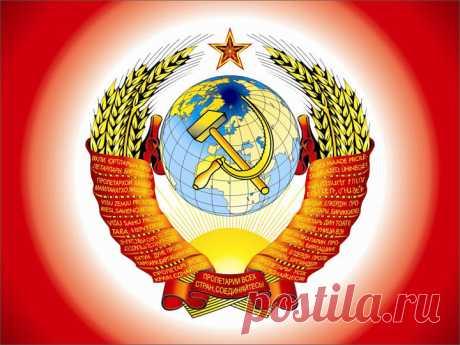 Обращение к властям постсоветских республик: Не соблазняйтесь на подачки американских сволочей - МирТесен
