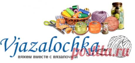 Вязаные узоры спицами, схемы и видео уроки – Вязалочка.ру (стр 6)