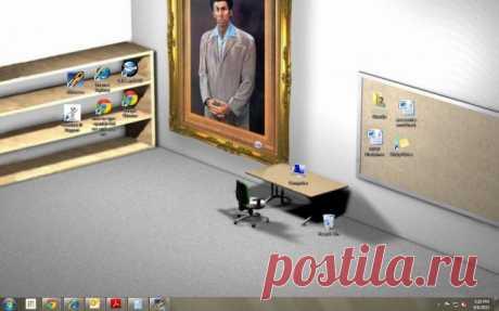 Экран для рабочего стола