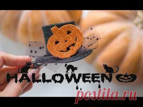 Halloween - идеи для вечеринки / DIY Tsvoric