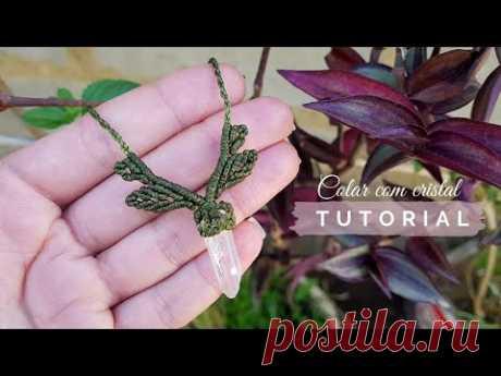Колье с кристаллом и листьями, макраме
