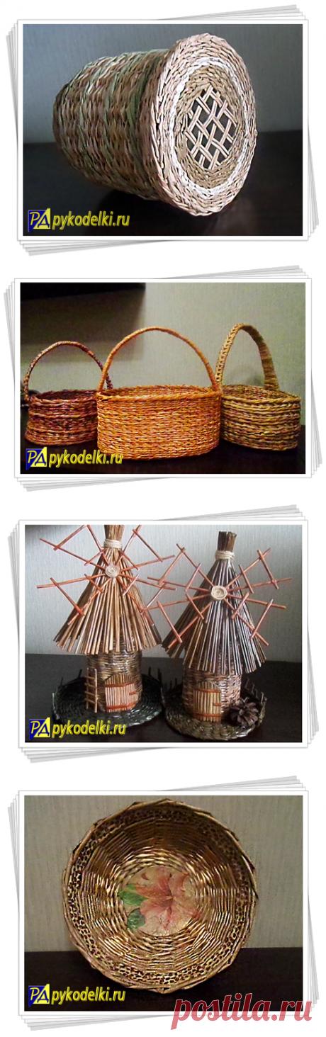 Газетное плетение - сова, мельница, корзины.