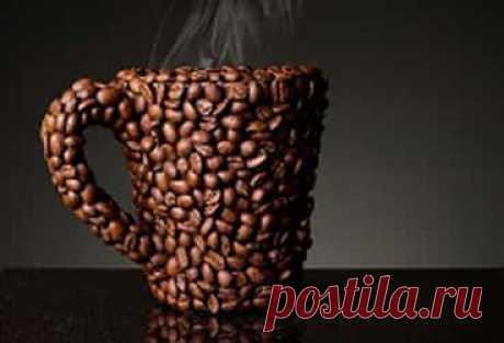 Кофе с корицей и цитрусовой цедрой при диабете Кофе с корицей крепкий или нет? На этот вопрос вы ответите сами. Скажу лишь, что я предпочитаю крепкий, но моя кофейная чашечка очень маленькая.