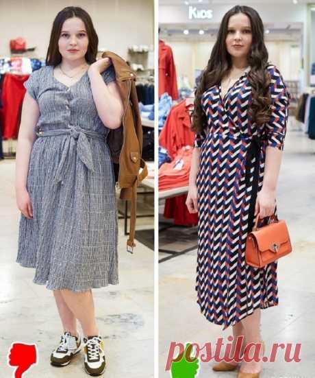 Подруга-стилист по одежде подсказала, что нужно носить, чтобы выглядеть стройнее . Милая Я