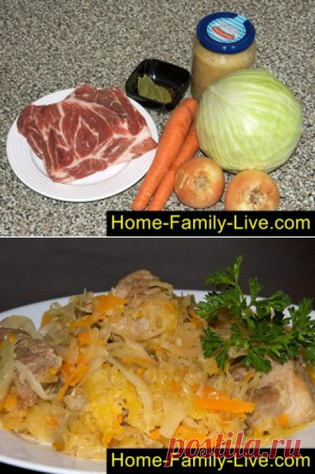 Bigus or bigos is stewed cabbage with meat. A traditional dish in Polish, Belarusian, Lithuanian cuisine.