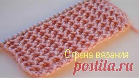 Узоры спицами. Простой оригинальный узор. Knitting patterns. Simple original pattern.