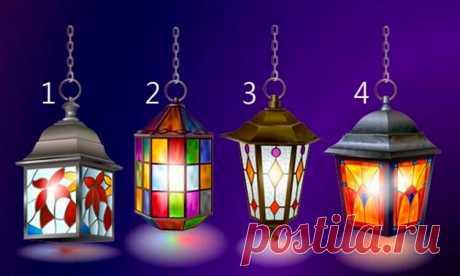Психологический тест: выберите фонарик и узнайте своё ближайшее будущее | Haip.info | Яндекс Дзен