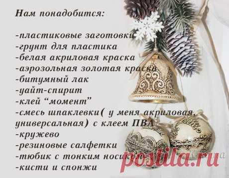 М.К. новогодний шарик.