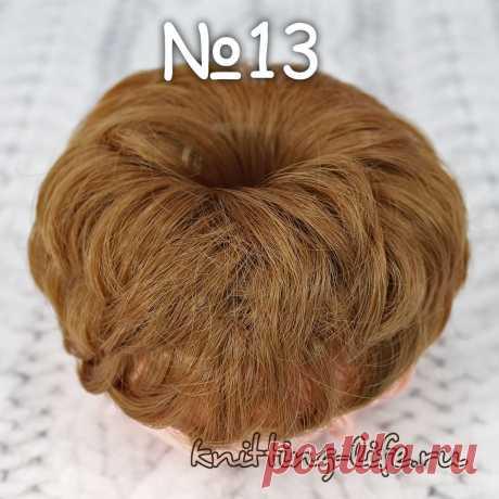 Тресс прямой 5 см - Кукольные волосы - Вязаная жизнь | игрушки #Тресспрямой5см #Тресспрямой #прямыеволосы #куколкасволосами #кукольныеволосы #волосы #вязанаяжизнь #игрушки #волосыдляигрушек #игрушечныеволосы #волосыдляамигуруми #кукольныеволосы #кукласпрямымиволосами #кукла #длякуклы #волосыдлякуклы #коричневый
