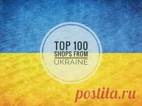 Top Etsy Shops Ukraine, Best Selling Shops, Etsy Research, How to Sell on Etsy, Sales Statistics, Ukrainian Bestsellers Sales Popular Trends Top 100 Etsy Shops from Ukraine 2005 - 2020 information March 2020 update  You will receive 2 digital PDF and MS Excel files: TOP 100 Etsy Ukraine shops (pdf), (3 pages) TOP 100 Etsy Ukraine shops (MS Exsel)  + BONUS - TOP 100 Etsy World shops (pdf), (3 pages)  On 1 page you will see 3 diagrams