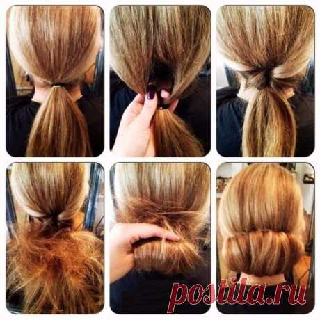 Smart idea of a stylish hairdress for a business image Keep ☝