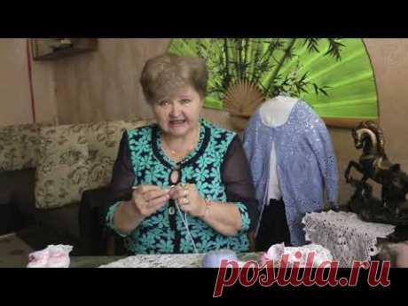 (ЮЗ-2020) Мастер-класс «Вязание  крючком для начинающих» - YouTube