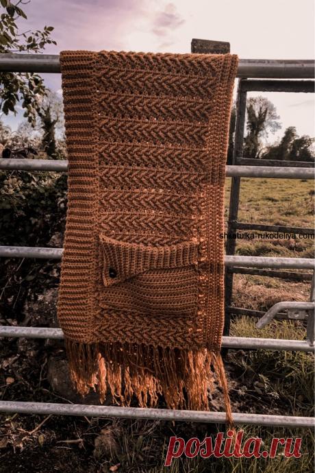 Накидка-шарф с карманами крючком