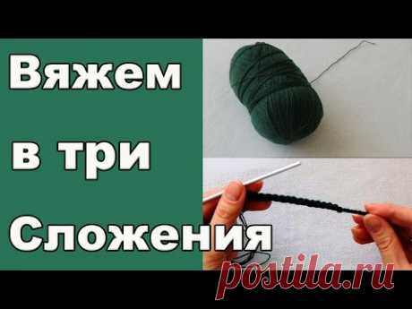 How to knit a thread in three additions from one hank. And in 9 additions!?
