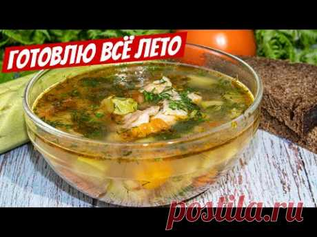 Любимый Рецепт супа у ТЕСТЯ за 20 минут! Легкий Овощной суп с курицей и кабачком!