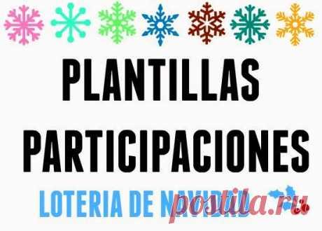 Como hacer Plantillas de Participaciones de la Loteria de Navidad - enrHedando