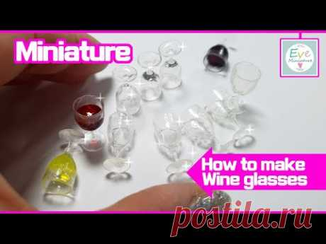 how to make Miniature wine glasses 미니어쳐 와인잔 만드는 방법 레진+폴리머클레이 - 유리컵 이브미니어쳐