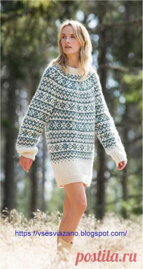 Норвежское мини-платье или свитер MOONSTONE.