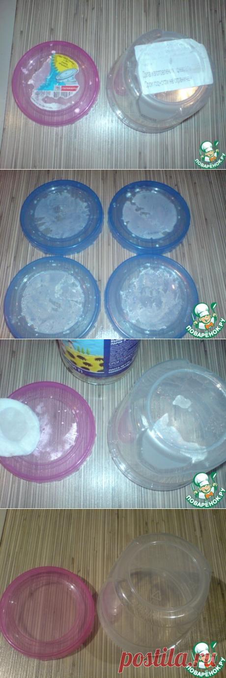 Как удалить клей от ценников и прочих бумажных наклеек с пластиковых и стеклянных изделий | В темпі життя
