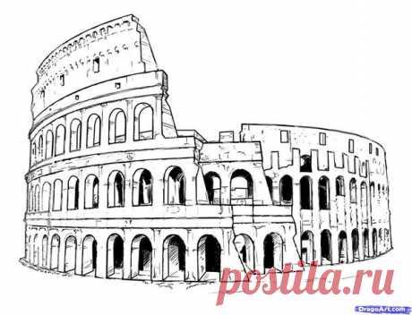 Рисуем Колизей — Сделай сам, идеи для творчества - DIY Ideas