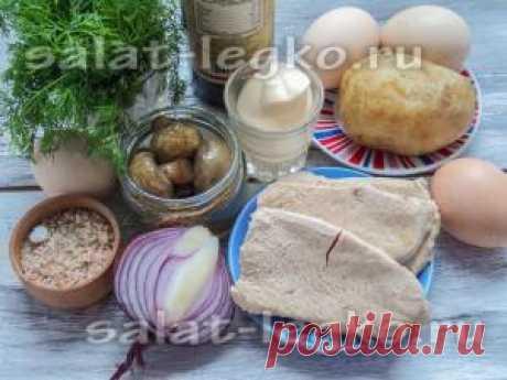 Салат с индейкой и грибами