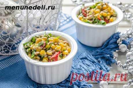 Мексиканский салат с овощами и авокадо - рецепт с пошаговыми фото / Меню недели