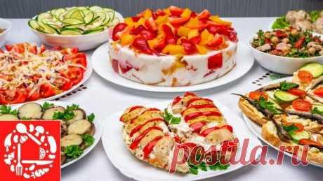 Праздничный стол на День Рождения. Летнее Меню: Торт, салат, закуски