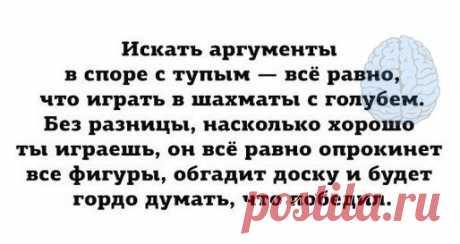Елена Вогнистая