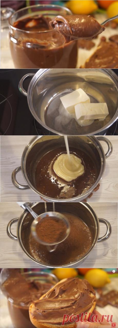 Шоколадно-ореховая Паста за 5 минут.  =Готовится моментально, вкус потрясающий. Отлично подходит в качестве начинки для тортов, домашних вафель, блинчиков и эклеров.отрясающий!.  =Сливочное масло – 125 гр. Шоколад молочный с дробленным орехом – 90гр. Сгущенное молоко – 1 банка (380гр) Какао порошок – 1-1,5 ст.л