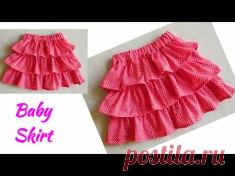 Baby Skirt Cutting and Stitching|Layer/Frill Skirt Cutting and Stitching|Skirt Cutting & Stitching