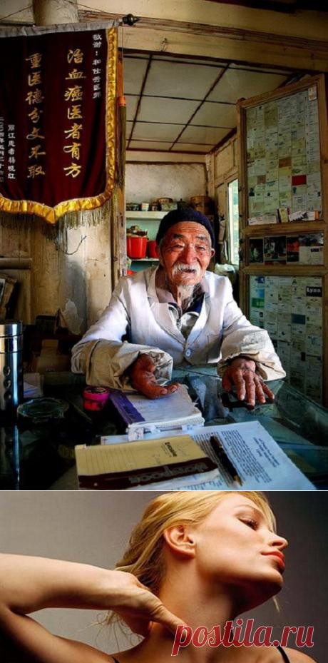 Упражнения китайской медицины для шейных позвонков