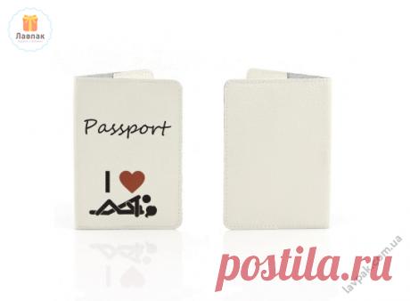Я Люблю - Прикольная кожаная обложка на паспорт  → Купить за 199 грн. → Цена, Отзывы
