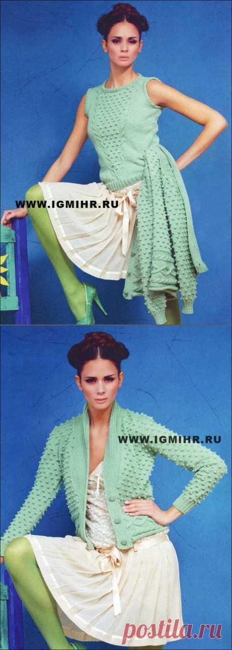 Женственный романтичный комплект: безрукавка и жакет с шишечками и рельефными узорами, от итальянских дизайнеров. Спицы
