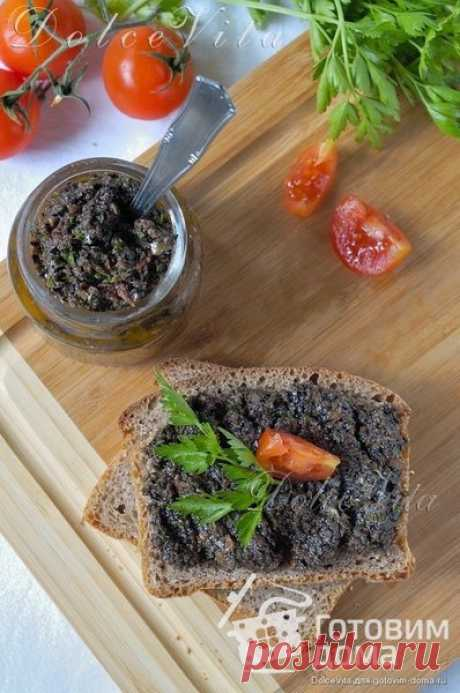 Тапенад - паштет из оливок или маслин - пошаговый рецепт с фото на Готовим дома