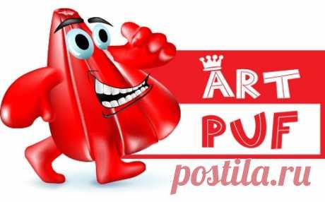 Art Puf