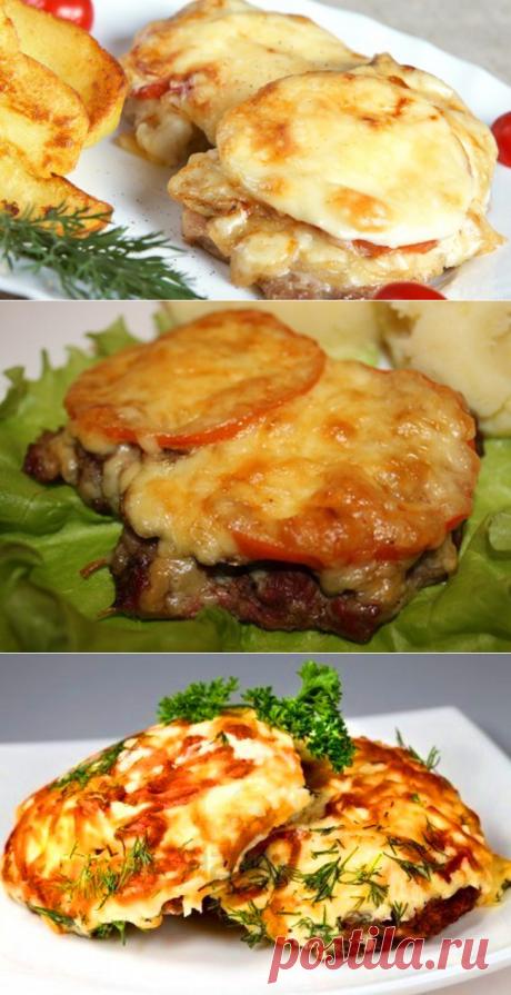 3 рецепта мяса по-французски: актуально для любого праздничного застолья