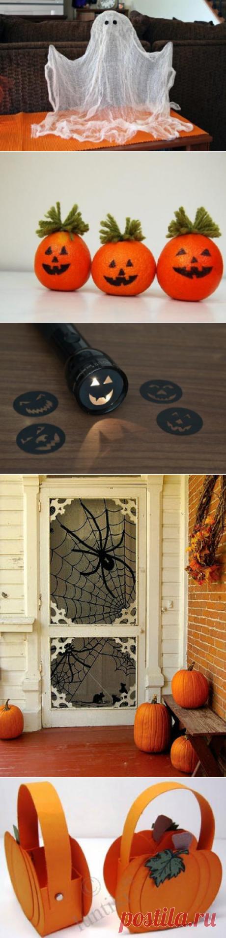 Украшения к Хеллоуину