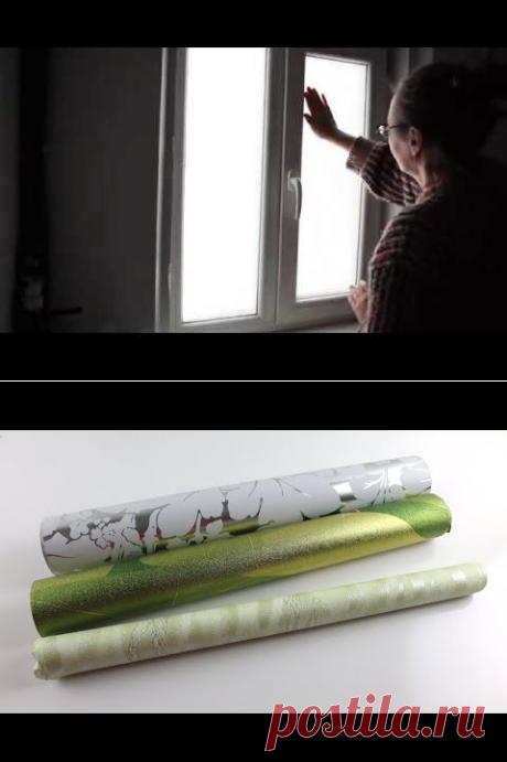 Теперь не надо клеить тюль на окна и вешать жалюзи ... / НУЖНЫЕ ВЕЩИ - YouTube