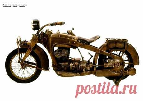 Один из первых отечественных мотоциклов, изготовленных в Ижевске в 1929 году!