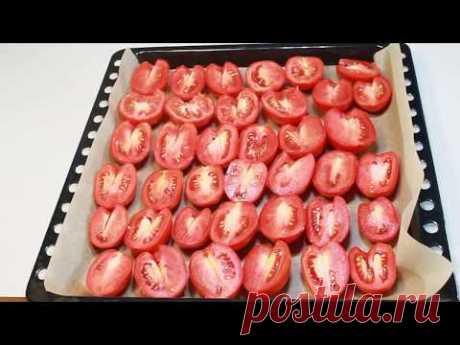 Вяленые помидоры Как приготовить