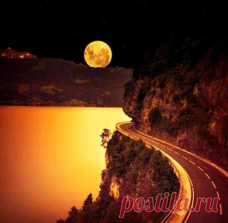 лунная дорога