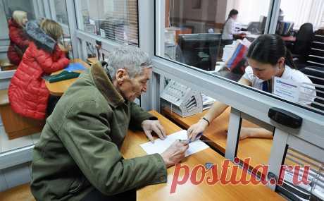 В ПФР объяснили причины отказов в назначении пенсии по старости.