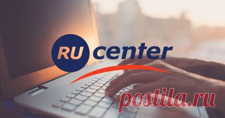 Спецпредложения крупнейшего регистратора доменов для бизнеса и хостинг-провайдера RU-CENTER Специальные условия по приобретению: доменов, хостинга, перенос сайта,  SSL-сертификатов.
