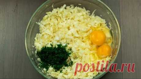 Капуста, мука, яйцо и немного сыра…Вы пожалеете что не знали об этом рецепте раньше! | Appetitno.TV